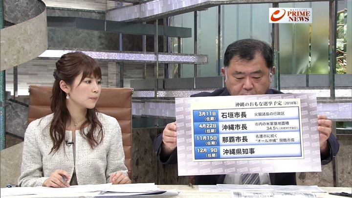 2018年02月05日竹内友佳の画像07枚目