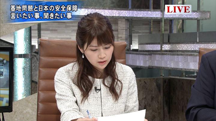 2018年02月05日竹内友佳の画像15枚目