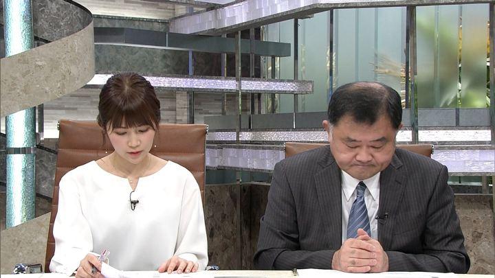 2018年02月06日竹内友佳の画像05枚目
