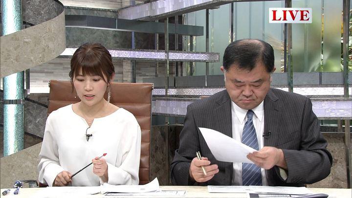 2018年02月06日竹内友佳の画像07枚目