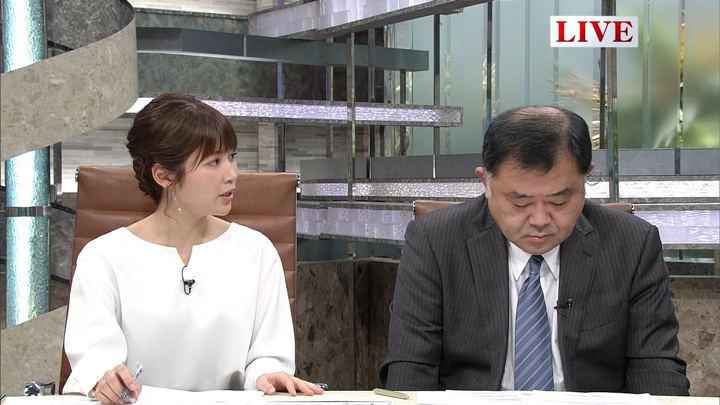 2018年02月06日竹内友佳の画像10枚目