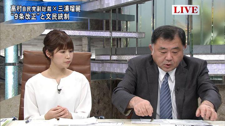 2018年02月06日竹内友佳の画像11枚目