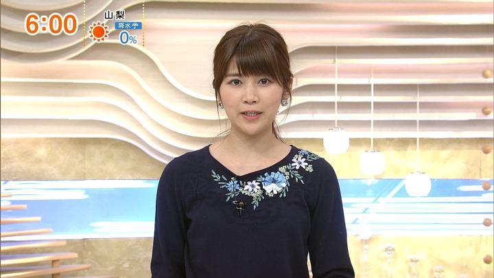 2018年02月11日竹内友佳の画像03枚目