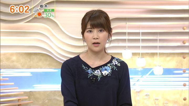 2018年02月11日竹内友佳の画像04枚目