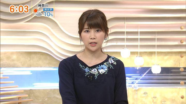 2018年02月11日竹内友佳の画像06枚目