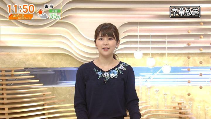 2018年02月11日竹内友佳の画像15枚目
