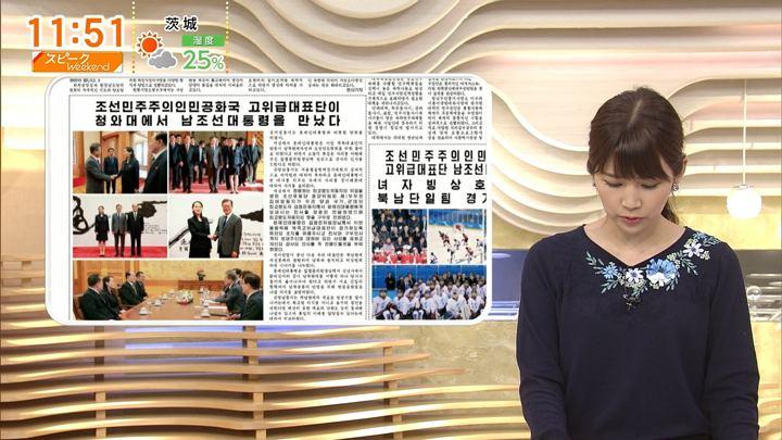 2018年02月11日竹内友佳の画像17枚目