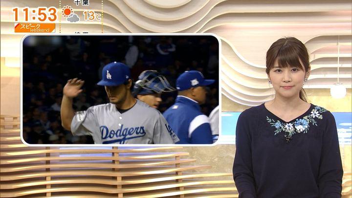 2018年02月11日竹内友佳の画像19枚目