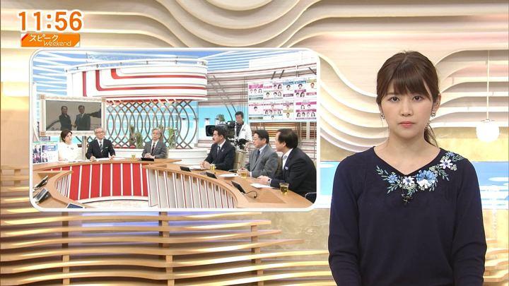 2018年02月11日竹内友佳の画像21枚目