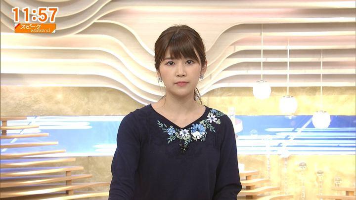 2018年02月11日竹内友佳の画像22枚目
