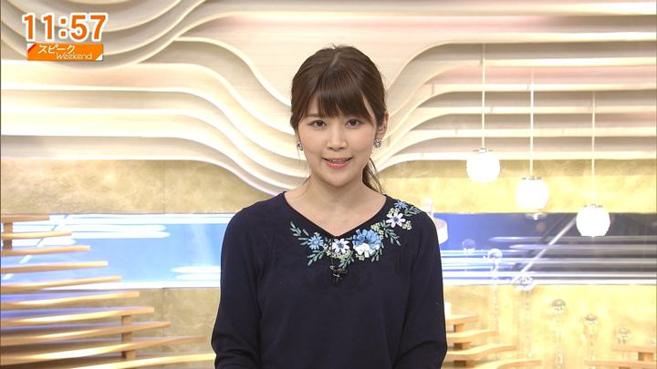 2018年02月11日竹内友佳の画像23枚目
