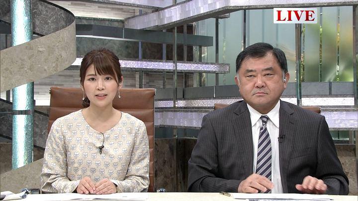 2018年02月13日竹内友佳の画像03枚目