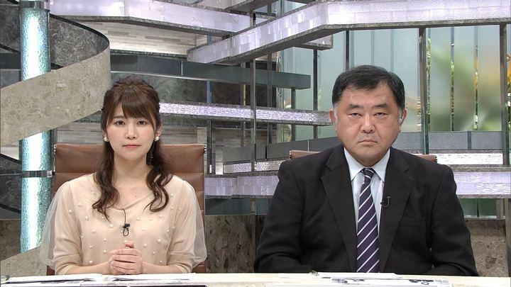 2018年02月16日竹内友佳の画像04枚目