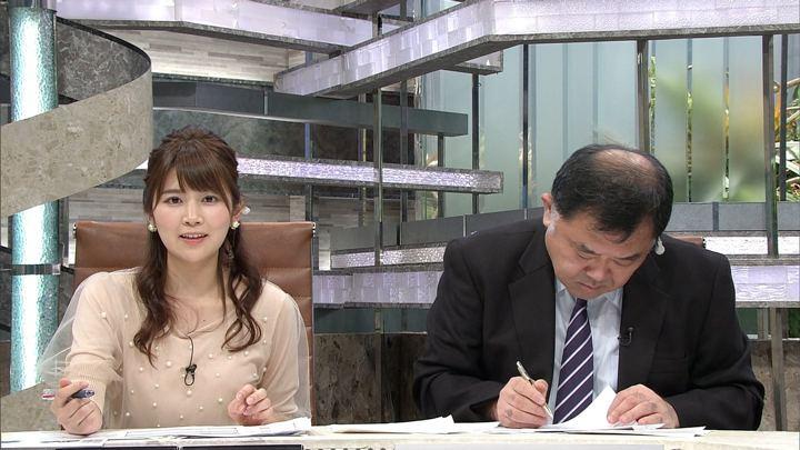 2018年02月16日竹内友佳の画像14枚目