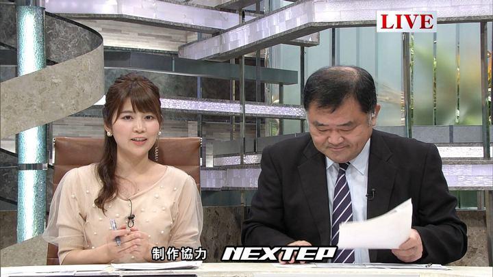 2018年02月16日竹内友佳の画像15枚目