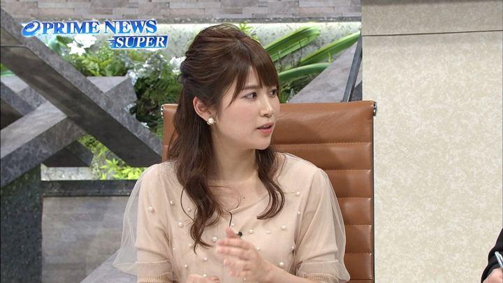 2018年02月17日竹内友佳の画像09枚目
