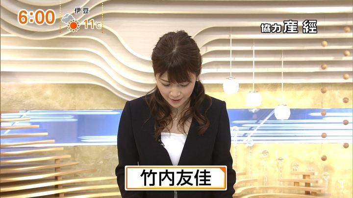 2018年02月18日竹内友佳の画像02枚目