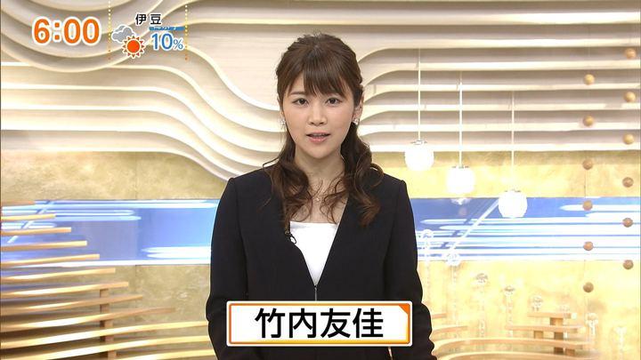 2018年02月18日竹内友佳の画像03枚目
