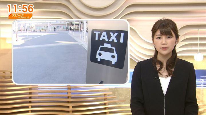 2018年02月18日竹内友佳の画像14枚目