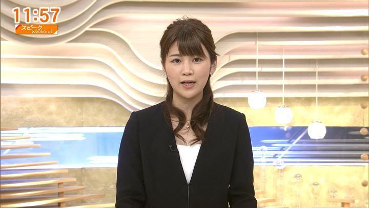 2018年02月18日竹内友佳の画像16枚目
