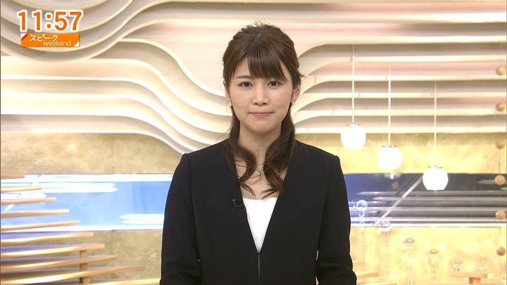 2018年02月18日竹内友佳の画像17枚目