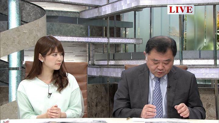 2018年02月20日竹内友佳の画像04枚目