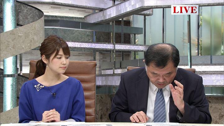 2018年02月23日竹内友佳の画像02枚目