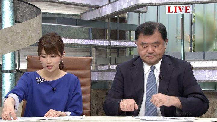 2018年02月23日竹内友佳の画像04枚目