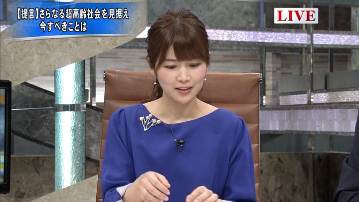 2018年02月23日竹内友佳の画像10枚目