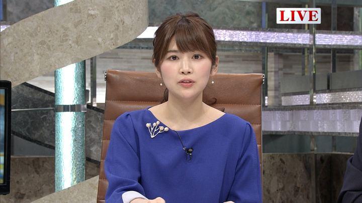 2018年02月23日竹内友佳の画像11枚目