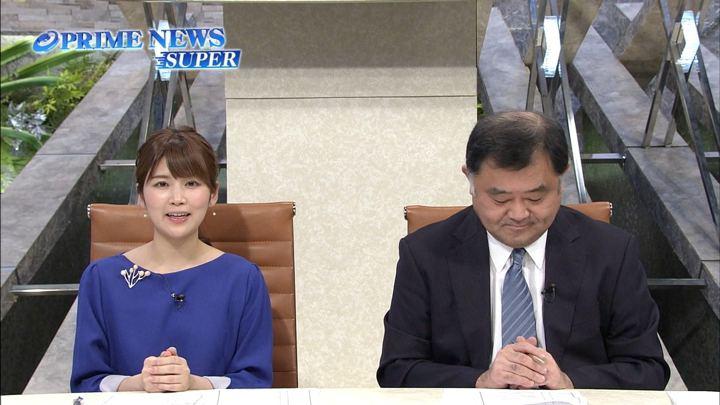 2018年02月24日竹内友佳の画像10枚目