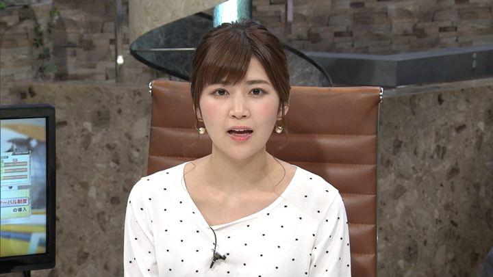 2018年02月26日竹内友佳の画像02枚目