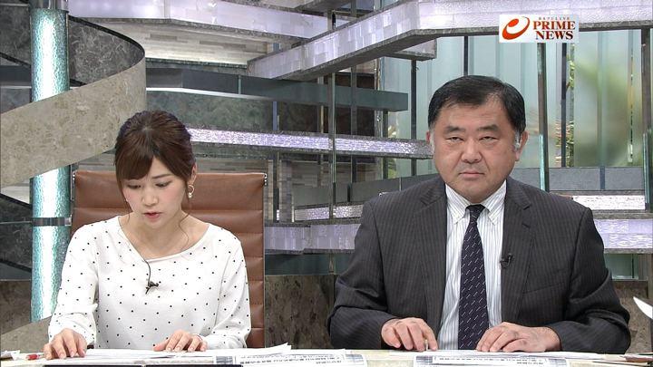 2018年02月26日竹内友佳の画像05枚目