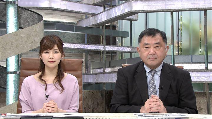 2018年02月27日竹内友佳の画像03枚目
