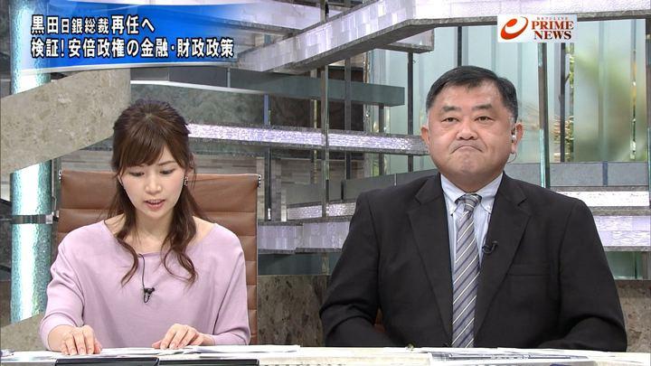 2018年02月27日竹内友佳の画像05枚目