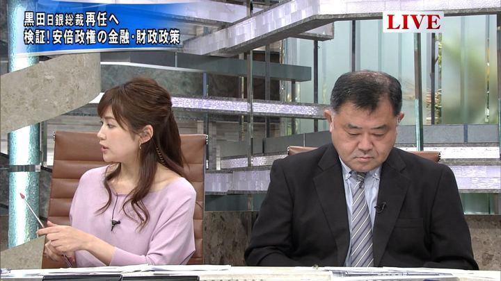 2018年02月27日竹内友佳の画像06枚目