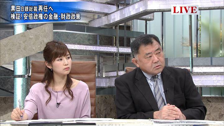 2018年02月27日竹内友佳の画像07枚目