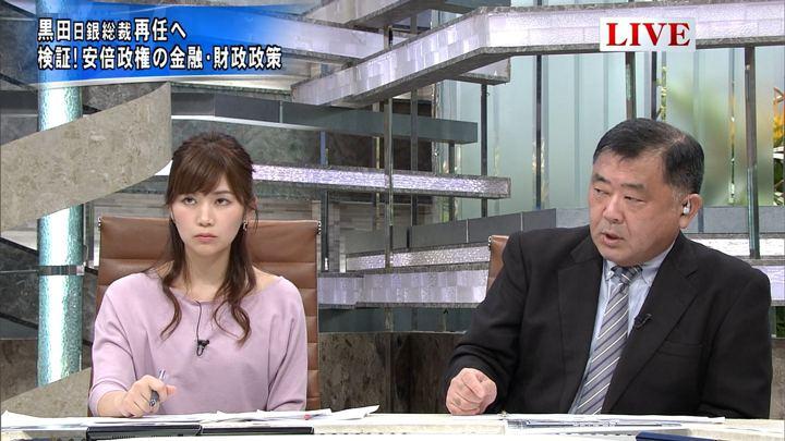 2018年02月27日竹内友佳の画像09枚目