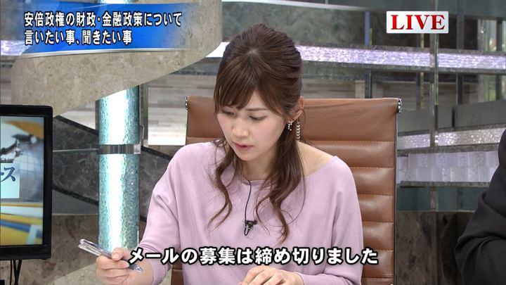 2018年02月27日竹内友佳の画像12枚目
