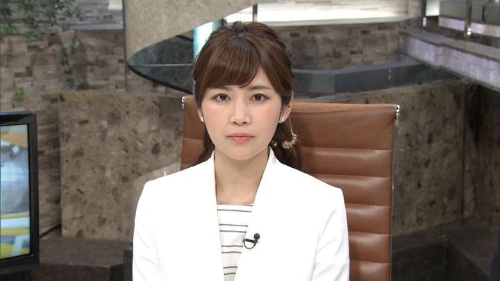 2018年03月02日竹内友佳の画像01枚目