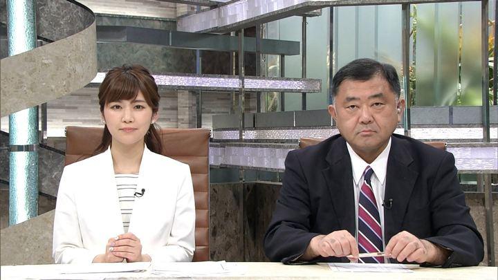 2018年03月02日竹内友佳の画像04枚目