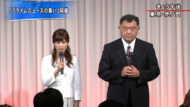2018年03月02日竹内友佳の画像05枚目