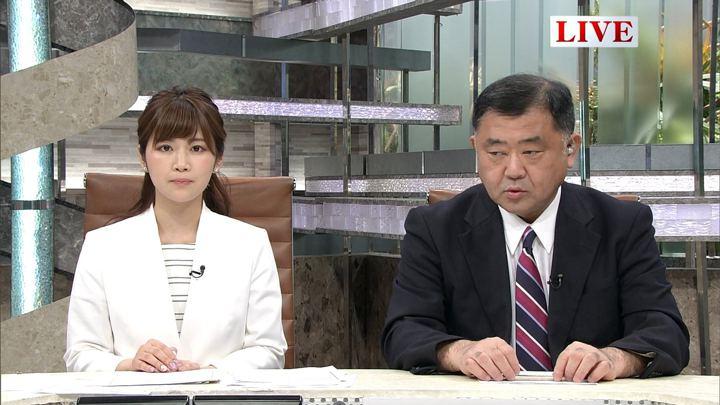 2018年03月02日竹内友佳の画像06枚目