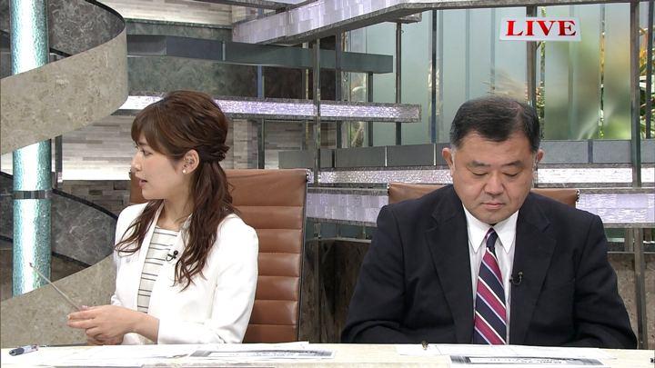 2018年03月02日竹内友佳の画像07枚目