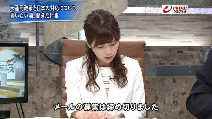2018年03月02日竹内友佳の画像13枚目