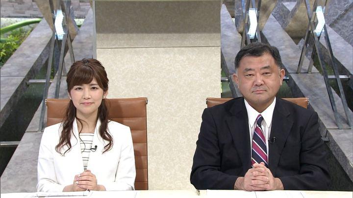 2018年03月03日竹内友佳の画像01枚目