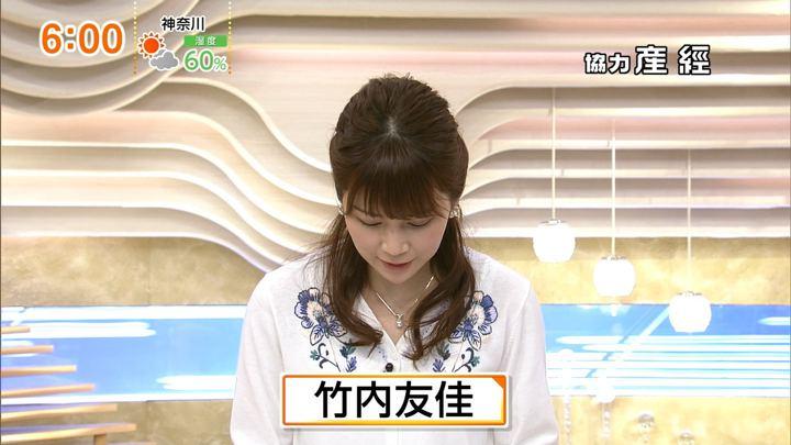 2018年03月04日竹内友佳の画像02枚目
