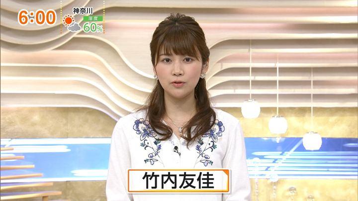 2018年03月04日竹内友佳の画像03枚目