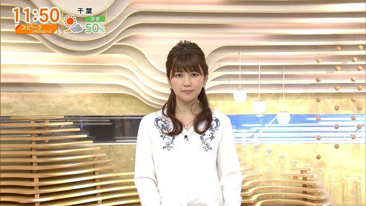 2018年03月04日竹内友佳の画像12枚目