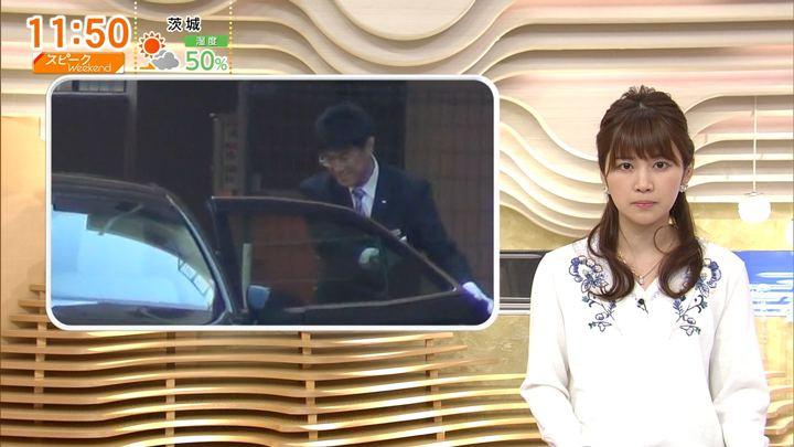 2018年03月04日竹内友佳の画像13枚目